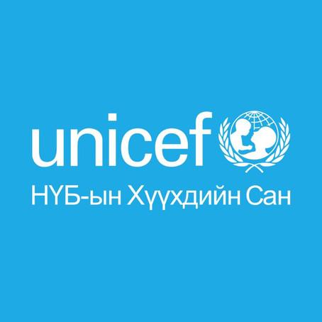 НҮБ-ын Хүүхдийн сангийн Хөтөлбөрийн Үнэлгээний ажил эхэллээ
