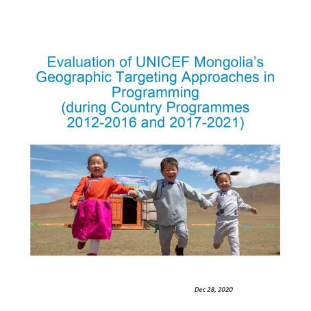 НҮБ-ын Хүүхдийн сангийн Үнэлгээний ажил дууслаа