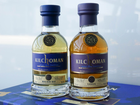 The Twins of Kilchoman