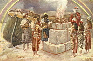 Weekly Message 04.03.2020 Parashat-Tsav (Command), Leviticus 6:1-8:36