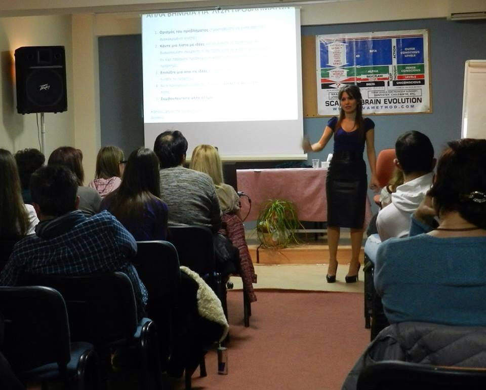 Seminar in Positive Psychology