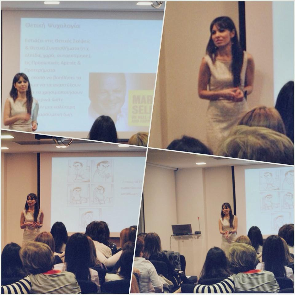 Positive Psychology Seminar