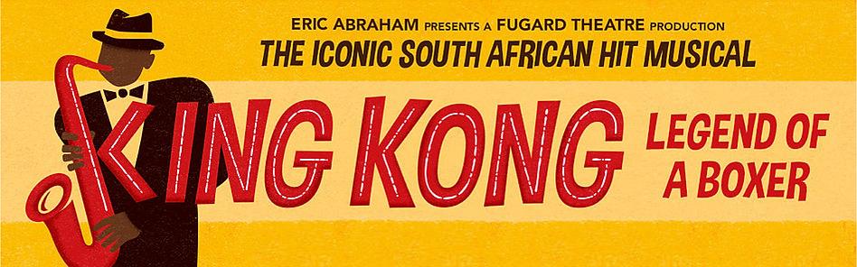 King Kog Banner