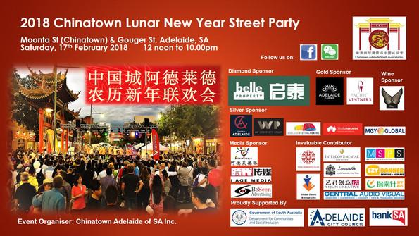 street party 1.jpg