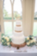 beautiful-wedding-cake-display.JPG