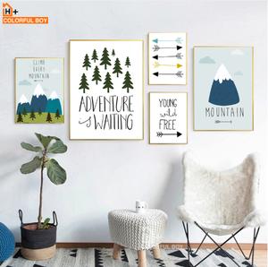 פוסטר לעיצוב הבית הרפתקאות הרים ויער