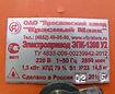 глубинный вибратор для бетона ЭПК-1300