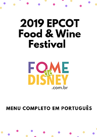 2019 epcot food & wine festival.png