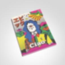 Revista_Mockup_2ed.png