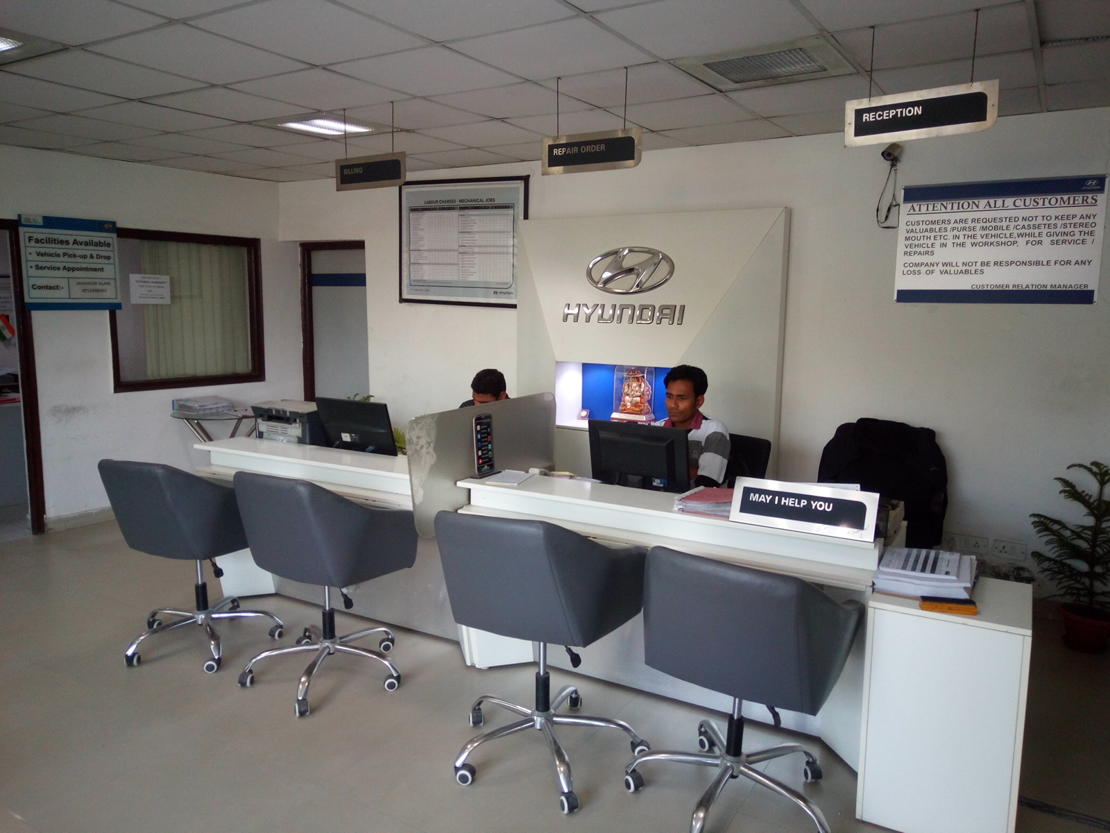 Front Office 6