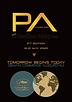 Pavillon Afriques Presentation 2020 pdf