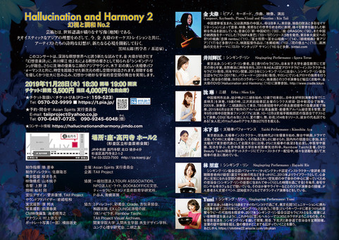 GenshitoChouwa2_.jpg
