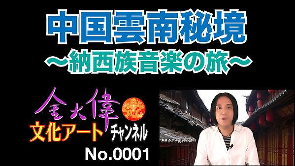 KInArt_0001.jpg