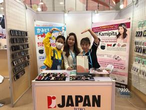 Guangzhou International Beauty Expo FINISH