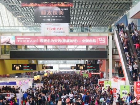 2021 China (Guangzhou) International Beauty Expo