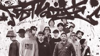 Japanese Hip-Hop Mix - by DJ Taiji (Japan)