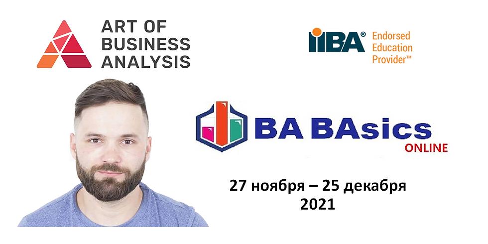 Business Analysis: Basics (декабрь, 2021)