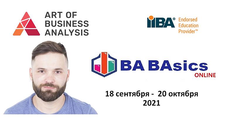 Business Analysis: Basics (сентябрь , 2021)