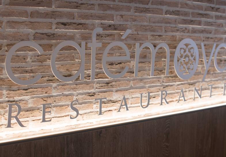 ARETIA-REFORMA CAFE MOYA (27).jpg
