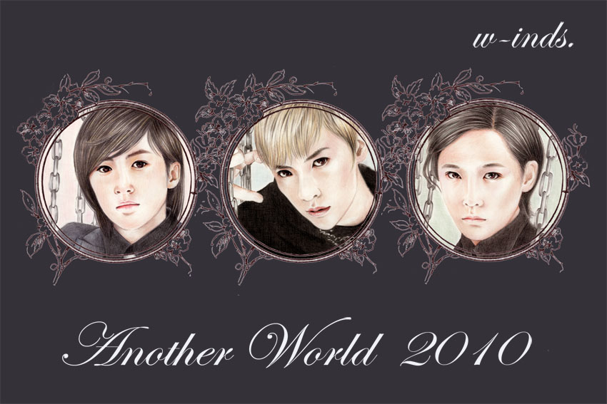 2011年 Another World