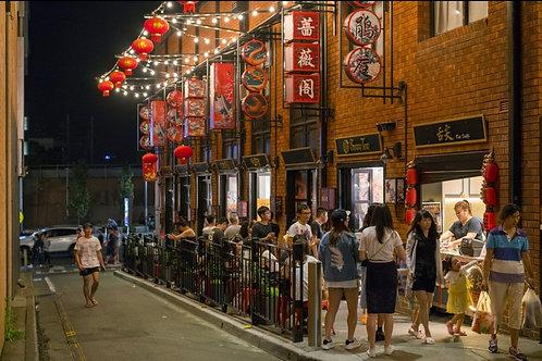 Independent Milk tea -Takeaway Restaurant in Burwood Chinatown