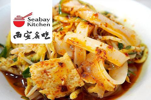 Chinese Cuisine- Restaurant - Martin Place Sydney