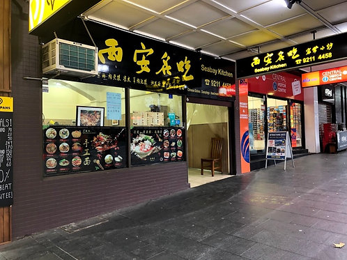 Sydney Chinatown area on George St--Asian Takeaway Restaurant--Prime Location