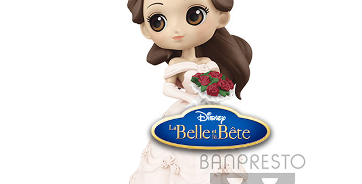 QPosket - The Story of Belle