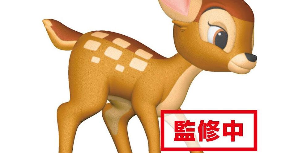 Fluffy Puffy -Bambi