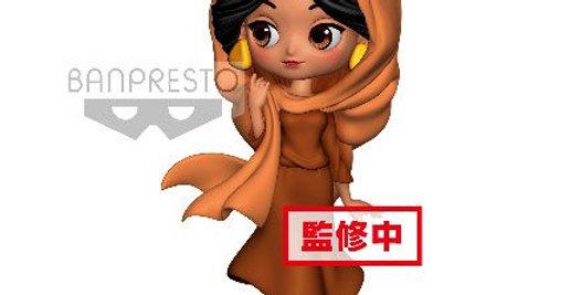 QPosket - Jasmine Disney Characters