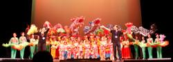 2014 CADG Dancing Festival