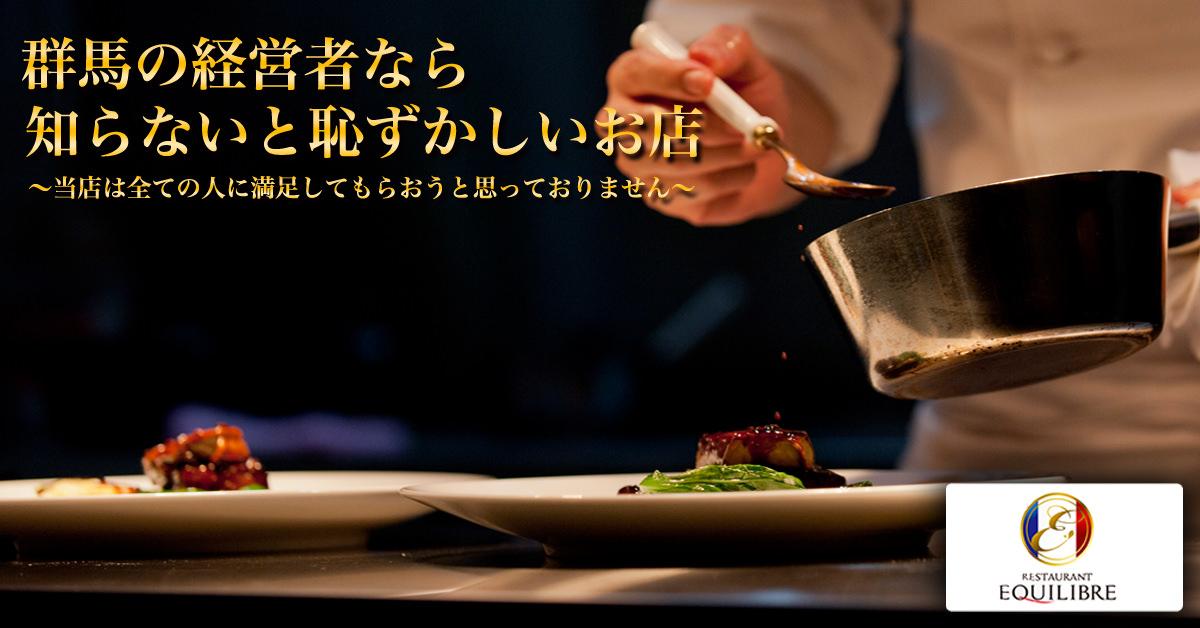PPC広告 - レストラン - 2014年