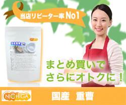 PPC広告 - 健康食品販売 - 2014年