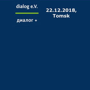 Weihnachtsquiz in Tomsk