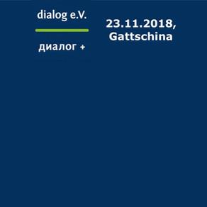 Treffen in Gattschina