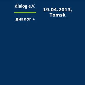 Карьерная биржа в Томске