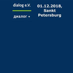 RG Sankt-Petersburg auf dem Jugendforum