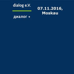 Moskauer dialog-Seminar Energiewirtschaft
