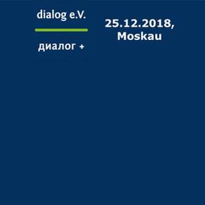 Weihnachtsabend in Moskau