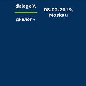 Februar-Stammtisch in Moskau