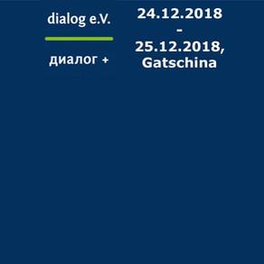 Weihnachtsabend in Gatschina