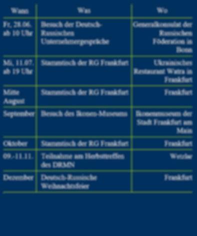 Frankfurt Semesterprogramm SS 19.jpg