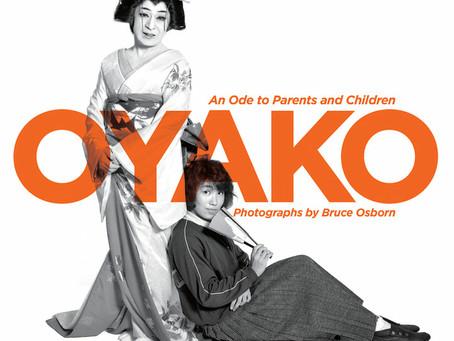 写真集「OYAKO」が「PHOTO PLUS」にて紹介されました。