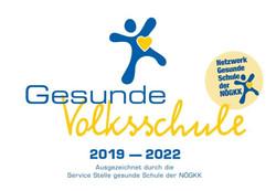gesundevs_logo_2019-2022-650.jpg
