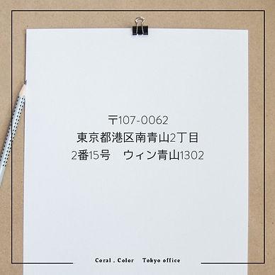 tokyooffice.jpg