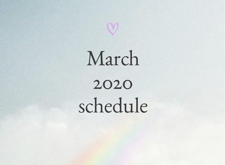 3月鑑定スケジュール