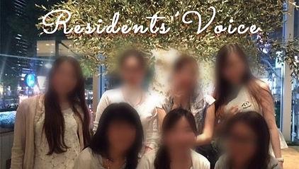 %20residents'voice_edited.jpg