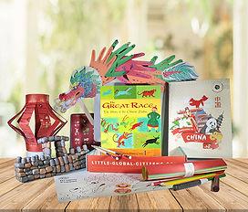 china-boxv2_square.jpg
