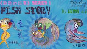 Moli's Heart: Fish story《莫莉家鱼鱼的故事》 series 1