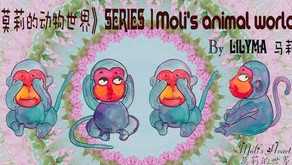《莫莉的动物世界》系列一Moli's animal world series 1